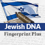 Jewish DNA Fingerprint Plus Test 18 Marker Ethnic Panel