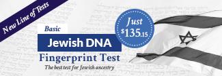 Basic Jewish DNA Fingerprint Test