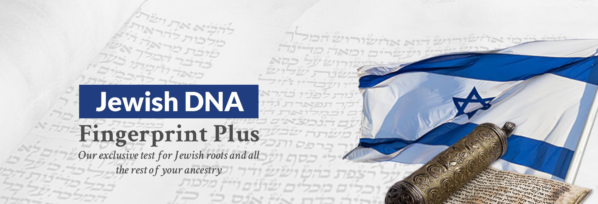 Jewish DNA Fingerprint Plus