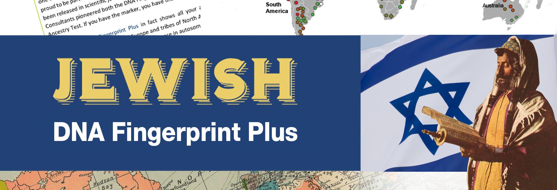 Jewish DNA Fingerprint Plus Test
