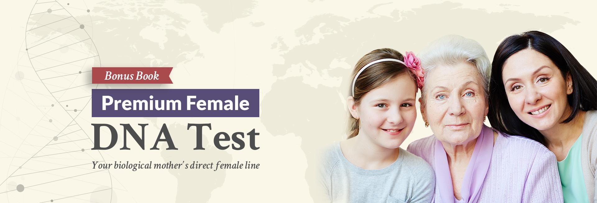 premium-female-test-bonus-book