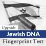 Jewish DNA Fingerprint Test Plus 18 Marker Ethnic Panel (UPGRADE)**