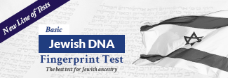 Basic Jewish DNA Fingerprint Test