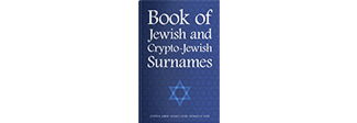 Book of Jewish and Crypto-Jewish Surnames
