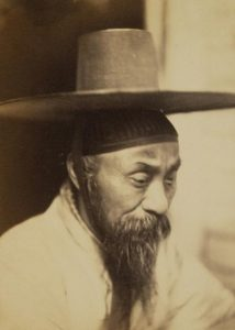 One of the oldest photographs of a Korean.