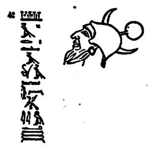 Sketch of one of the Sea Peoples by Champollion