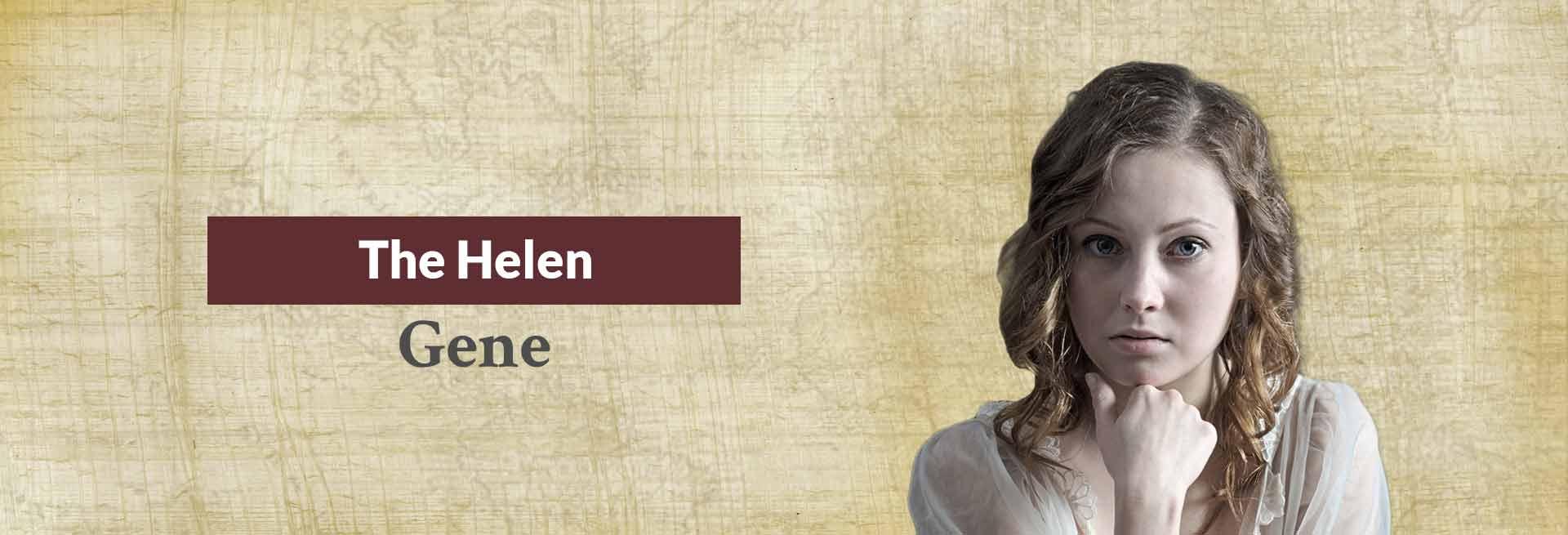 The Helen Gene Banner