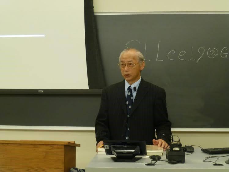 Leung Lee